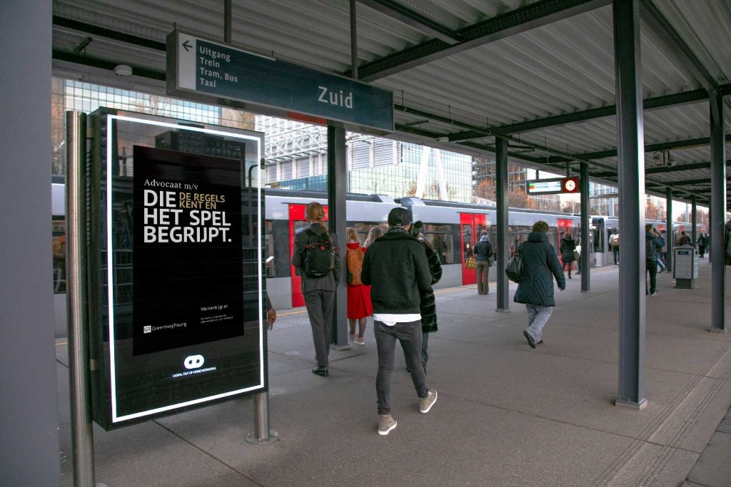 out-of-home advertentie metro amsterdam zuid